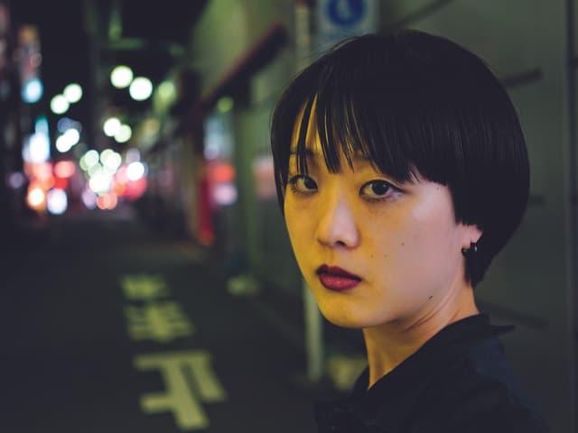 Nahaufname einer japanischen Frau.