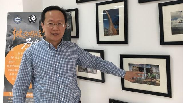Zhou Fei