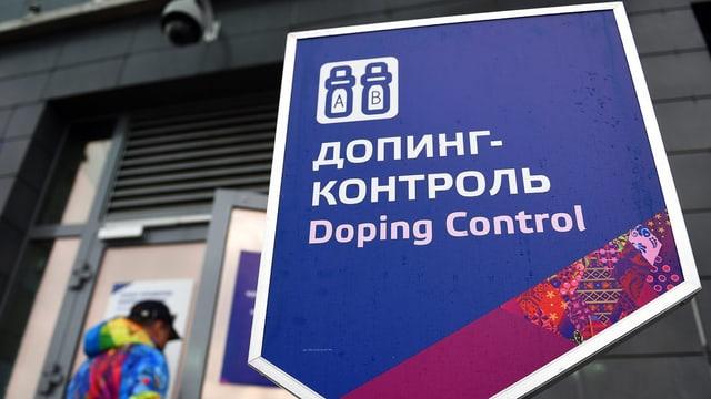 Doping-Kontrollstelle in Russland.