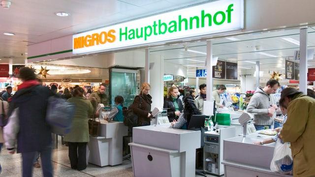 Migros Filiale im Shopville am Hauptbahnhof Zürich.