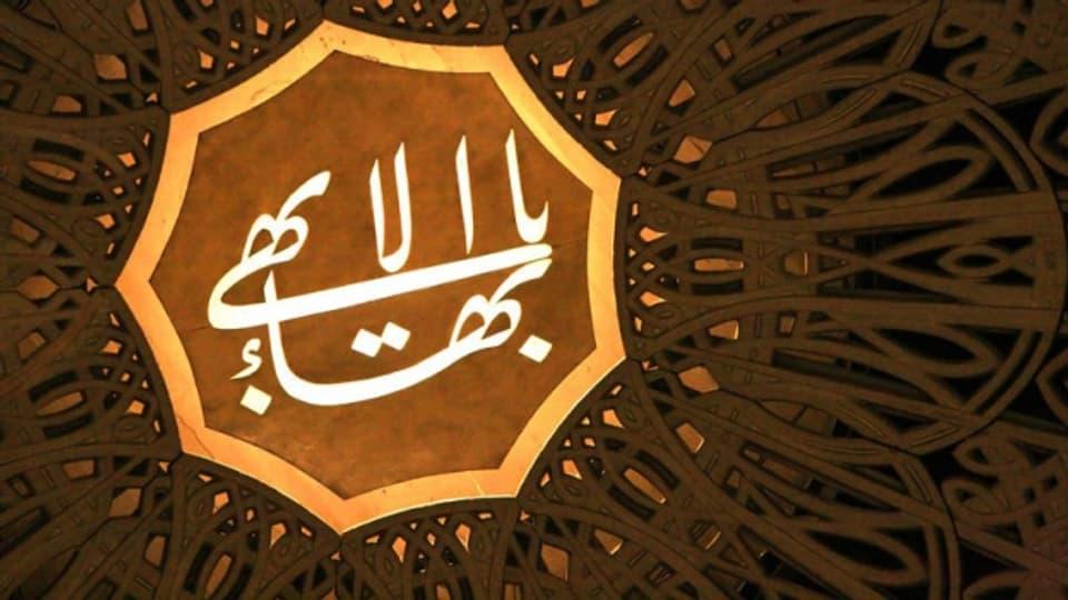 Der neunzackige Stern, ein bekanntes Bahá'i-Symbol.