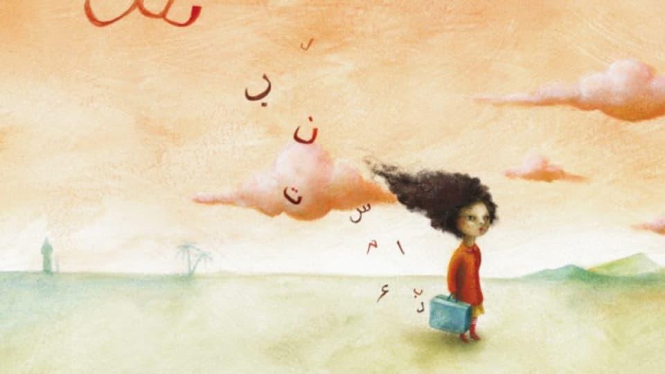 Das Bilderbuch «Am Tag, als Saída zu uns kam» von Susana Gómez Redondo und Sonja Wimmer
