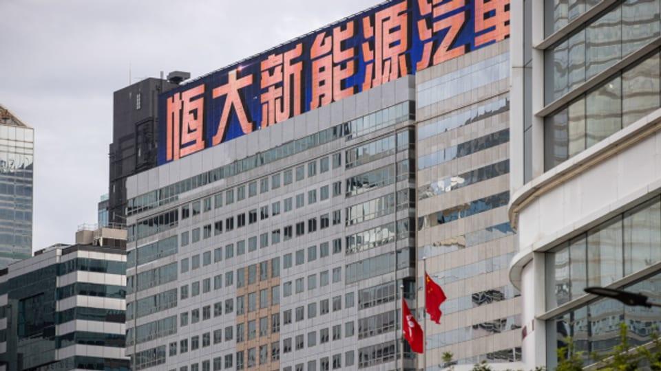 Chinas Immobilienkonzern Evergrande droht die Pleite.