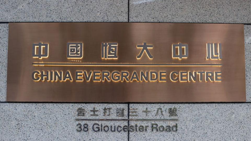 Das Logo des chinesischen Immoblienriesens Evergrande.