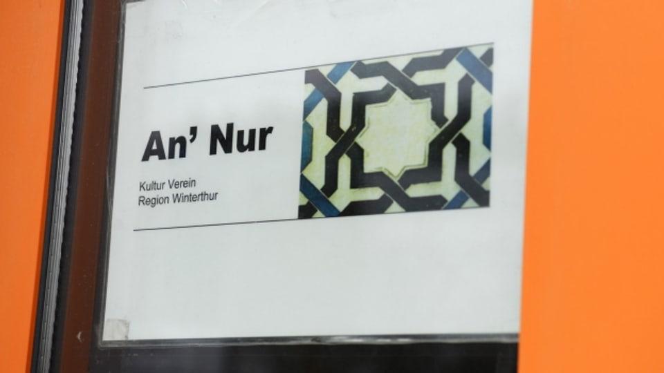 Der Eingang der An'Nur-Moschee in Winterthur.