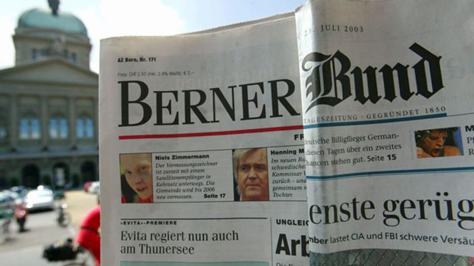 «Bund» und «Berner Zeitung» werden zusammengelegt. Symbolbild.