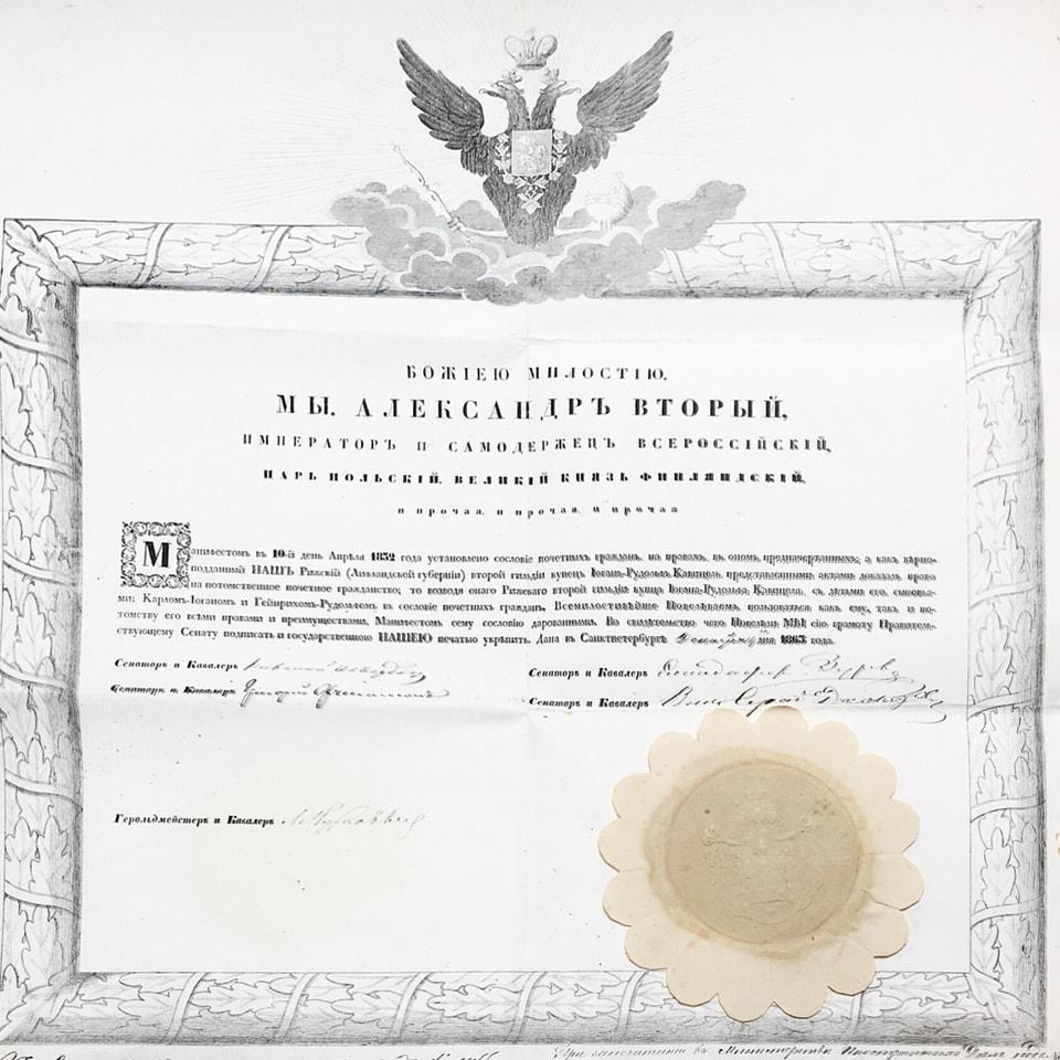 Document segnà dal zar Alexander II. ch'ha surdà il 1832 il dretg da burgais d'onur a Johann Rudolf Caviezel