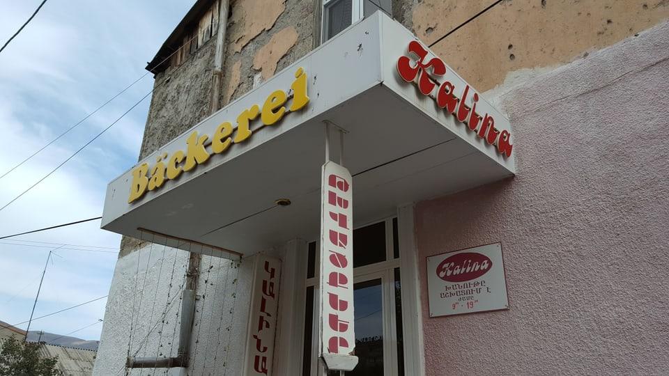 La pasternaria da dunna Anahit. Ella ha vivì en Germania a l'entschatta dals onns 90.