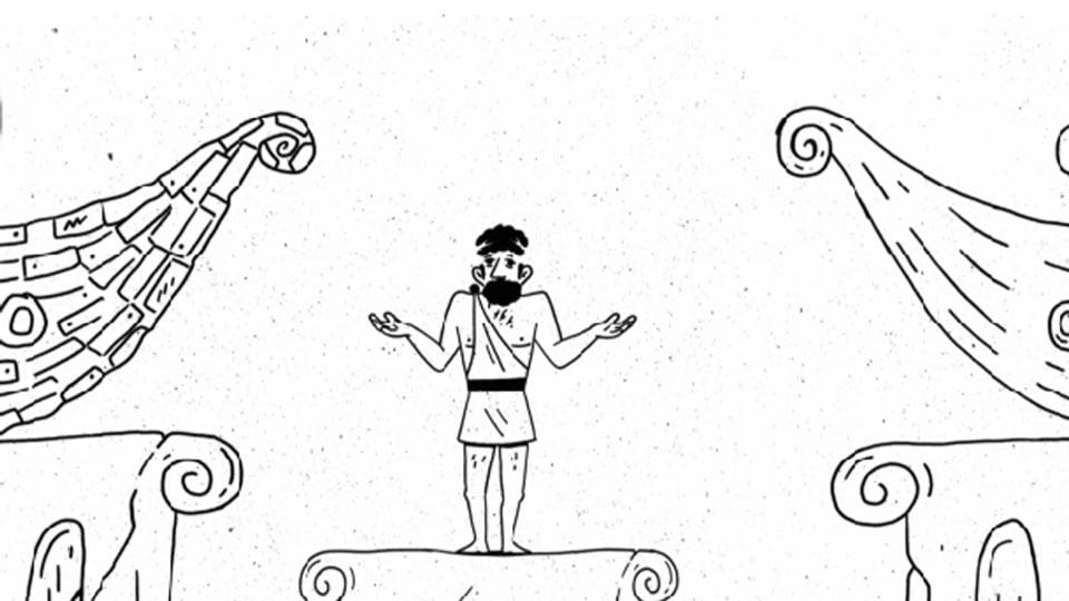 L'erox Theseus da la mitologia greca.