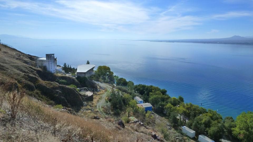 Anteriura residenza da vacanzas dal Secretari general da la KPdSU, cun vista sur il lai da Sevan.