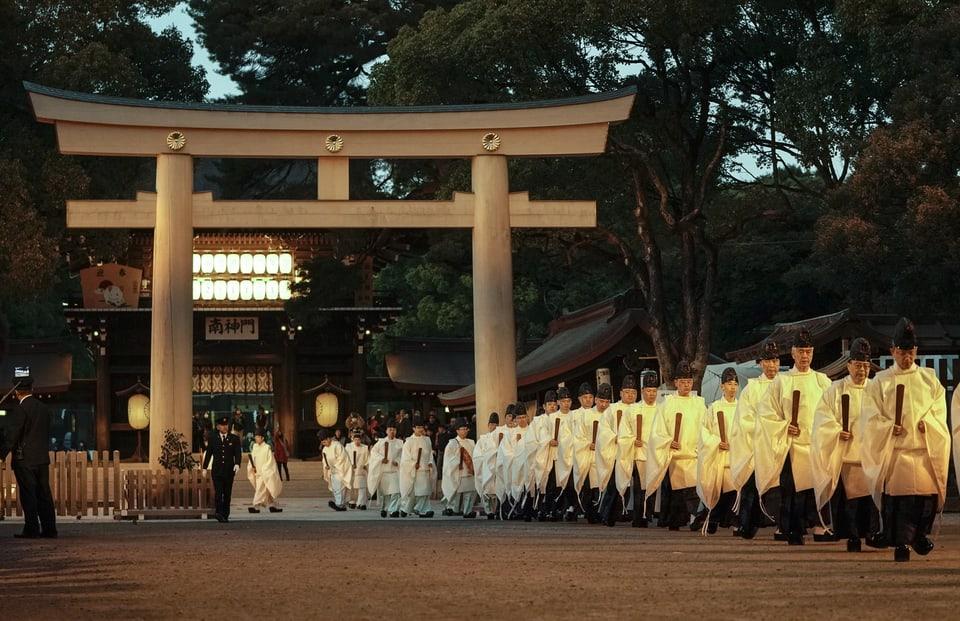 Torii a l'entrada dal sanctuari schintoistic da Meiji