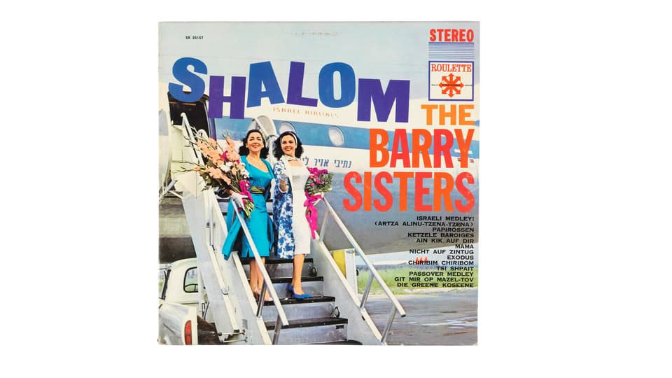 Cover LP The Barry Sisters.