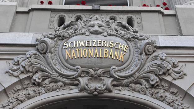 Eingang zur Schweizerischen Nationalbank in Bern, aufgenommen am 16. Juli 2012