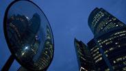 Moskau City, Russlands neuer Finanzdistrikt.