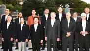 Gruppenbild der Finanzminister