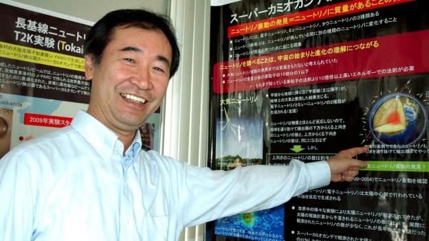 Der Physiknobelpreis ging 2015 u.a. an Takaaki Kajita aus Japan – für seine Forschung zum Neutrino.