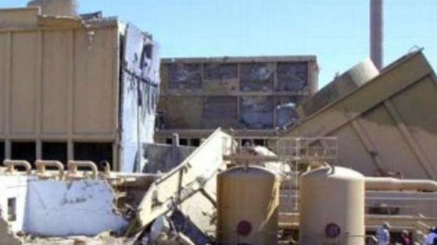 Irakischer Reaktor