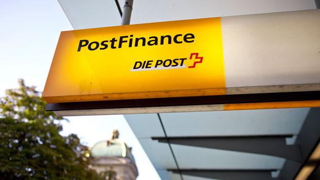 Audio «Geschäft mit Kundendaten: Postfinance krebst zurück» abspielen