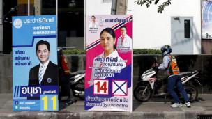 Audio «Im thailändischen Wahlkampf spielt die Musik» abspielen.