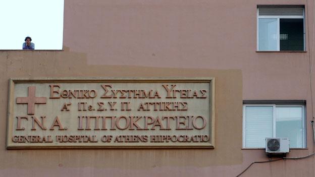 Athens Spitäler und die Kunst der Improvisation