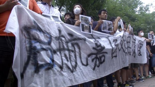 Undurchsichtiges Krisenmanagement in Tianjin