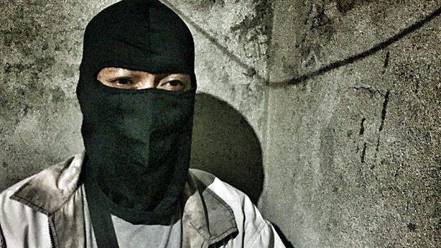 Audio «Philippinen – Mord im Auftrag» abspielen.