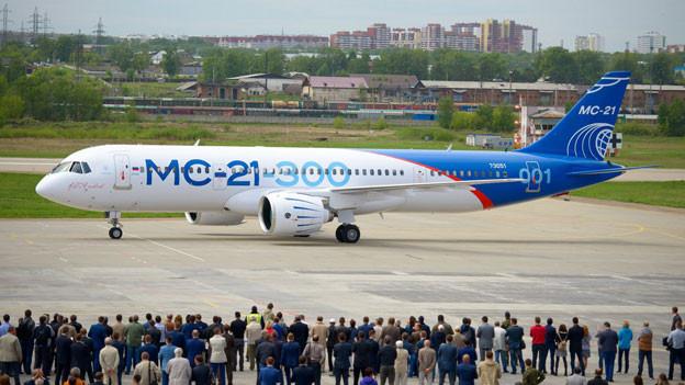 Audio «Russische Konkurrenz für Airbus und Boeing?» abspielen