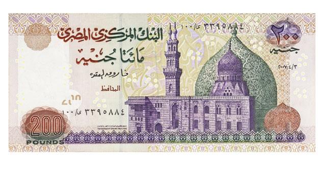 Mubaraks Millionen