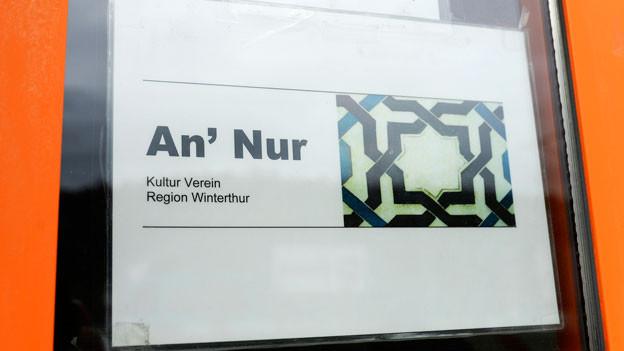 Audio «An'Nur-Moschee: Staatsanwaltschaft klagt Winterthurer Imam an» abspielen.
