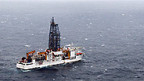 Das Tiefseebohrschiff Chikyu