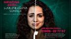 Kampagnenplakat «Beende dein Schweigen».