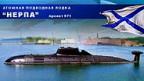 Das U-Boot wird am russischen TV gezeigt.