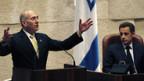 Ehud Olmert (r.) u. Nicolas Sarkozy.