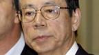 Der japanische Regierungschef Yasuo Fukuda.