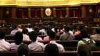 Thailand: Das oberste Gericht tagt in Bangkok.