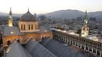 Damaskus arabische Kulturhauptstadt 2008.