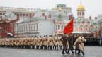 Parade auf dem Roten Platz in Moskau.