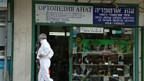 In Ashdod ist ein Geschäft in hebräischer und kyrillischer Schrift angeschrieben.