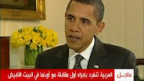 Obama wendet sich an die muslimische Welt.