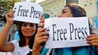 Die Angst, mit der neuen Verfassung werde die Meinungsfreiheit eingeschränkt, treibt TunesierInnen immer wieder auf die Strasse.