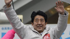 Die konservativen Liberaldemokraten von Shinzo Abe haben die Parlamentswahl in Japan deutlich gewonnen.