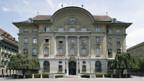 Die Schweizerische Nationalbank hat für UBS-Risikopapiere eine Gesellschaft in Bern gegründet.