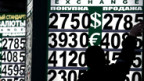 Währungsanzeige in Moskau: Der Rubel ist im Sinkflug.