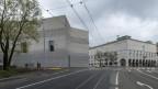 Aussenansicht des Basler Kunstmuseums.