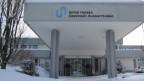 Der Spitalverbund Appenzell Ausserrhoden muss erneut ein Millionendefizit hinnehmen.