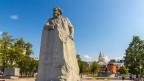 Karl Marx Statue in Moskau