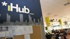 iHub in Nairobi