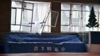 Durch die Wucht des Meteoriten-Einschlags zerbarsten Fensterscheiben in einer Sporthalle von Tscheljabinsk.