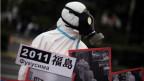 Protestkundgebung gegen die japanische Energiepolitik.