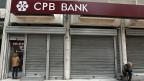 Eine geschlossene Filiale der Cyprus Popular Bank CPB in Athen.